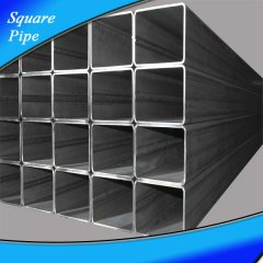 <b>Square Steel Pipe</b>
